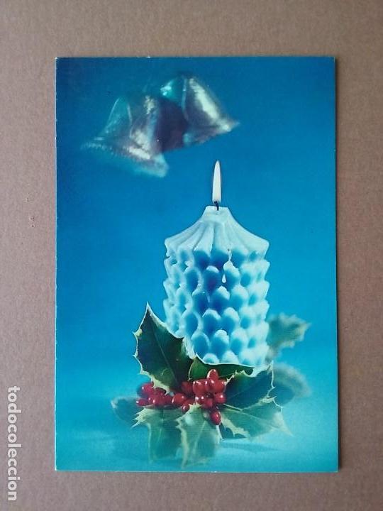 POSTAL NAVIDAD. MOTIVO NAVIDEÑO. CREACIONES. 5045/4-3. 1975. DIPTICA. ESCRITA. (Postales - Postales Temáticas - Navidad)