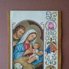 Postales: POSTAL NAVIDAD. SAGRADA FAMILIA. BELEN. TROQUELADA. CYZ. 2041/57-C. 1973. DIPTICA. ESCRITA.. Lote 76368491