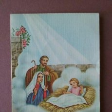 Postales: POSTAL NAVIDAD. SAGRADA FAMILIA. BELEN. TROQUELADA. CYZ. 1811/153 A. 1974. DIPTICA. ESCRITA.. Lote 76376471
