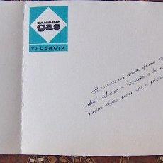 Postales: FELICITACIÓN NAVIDAD CAMPING GAS, 1965. Lote 77834833