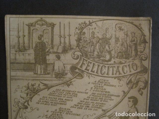 Postales: LOS ESCOLANS DELS ANGELS - FELICITA PASCUAS NAVIDAD- MUY ANTIGUA -VER FOTOS -(V-10.369) - Foto 2 - 82315032