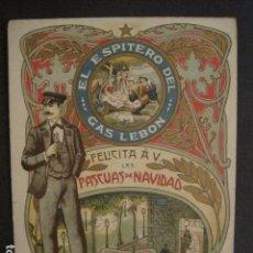 Postales: ESPITERO GAS LEBON -FELICITA PASCUAS NAVIDAD -VER FOTOS -(V-10.380). Lote 82318308