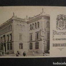 Postales: REPARTIDOR DIARIO DE BARCELONA -FELICITACION -VER FOTOS -(V-10.381). Lote 82318452