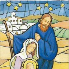 Postales: FELICITACION NAVIDAD * MARIA , JOSÉ Y EL NIÑO JESÚS * EN RELIEVE -AÑO 1997. Lote 82496980
