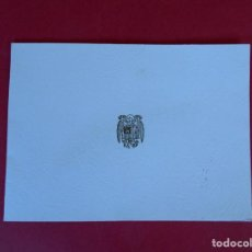 Postales: TARJETA FELICITACIÓN NAVIDAD DEL EMBAJADOR DE ESPAÑA EN TAIPEI (CHINA) , AÑO 1968-69... R-5582. Lote 83662180