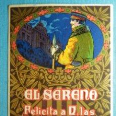 Postales: MUY ANTIGUA FELICITACIÓN NAVIDEÑA - EL SERENO FELICITA A VD. LAS PASCUAS DE NAVIDAD - BARCELONA - . Lote 84144868