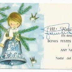 Postales: TARJETA NAVIDAD *CONSTANZA* - AÑO 1967. Lote 84173476