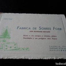 Postales: FELICITACION NAVIDEÑA FABRICA DE SOBRES FORB 1952 13 X 8,5 CM. Lote 84477992