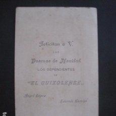 Postales: SANT FELIU GUIXOLS - DEPENDIENTES EL GUIXOLENSE -FELICITACION NAVIDAD -VER FOTOS -(V-10.733). Lote 84736288
