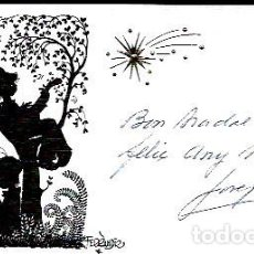 Postales: TARJETA NAVIDAD FERRÁNDIZ *. Lote 87169924