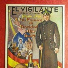 Postales: FELICES NAVIDADES LES DESEA EL VIGILANTE - AÑO TRIUNFAL - ANTIGUA FELICITACION NAVIDEÑA OFICIOS . Lote 87482964