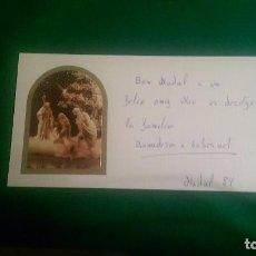 Postales: POSTAL NAVIDEÑA «PUERTA CON PESEBRE» AÑO 1989. 8,5 X 16,5 CMS. MANUSCRITA SERIE 48403-3. Lote 90116180