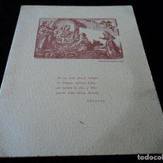 Postales: FELICITACION NAVIDEÑA DE MALLORCA 1954 XILOGRAFIA MUSEO GUASP. Lote 90169896