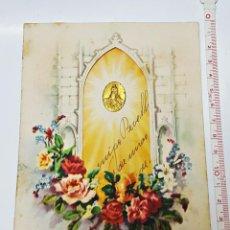 Postales: ANTIGUA TARJETA DE NAVIDAD BRASILEÑA DE 1958. Lote 90795660