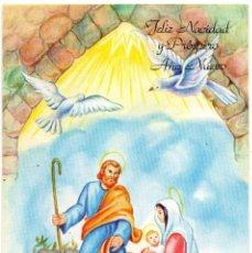 Postales: FELICITACION NAVIDAD TROQUELADA. Lote 94077680