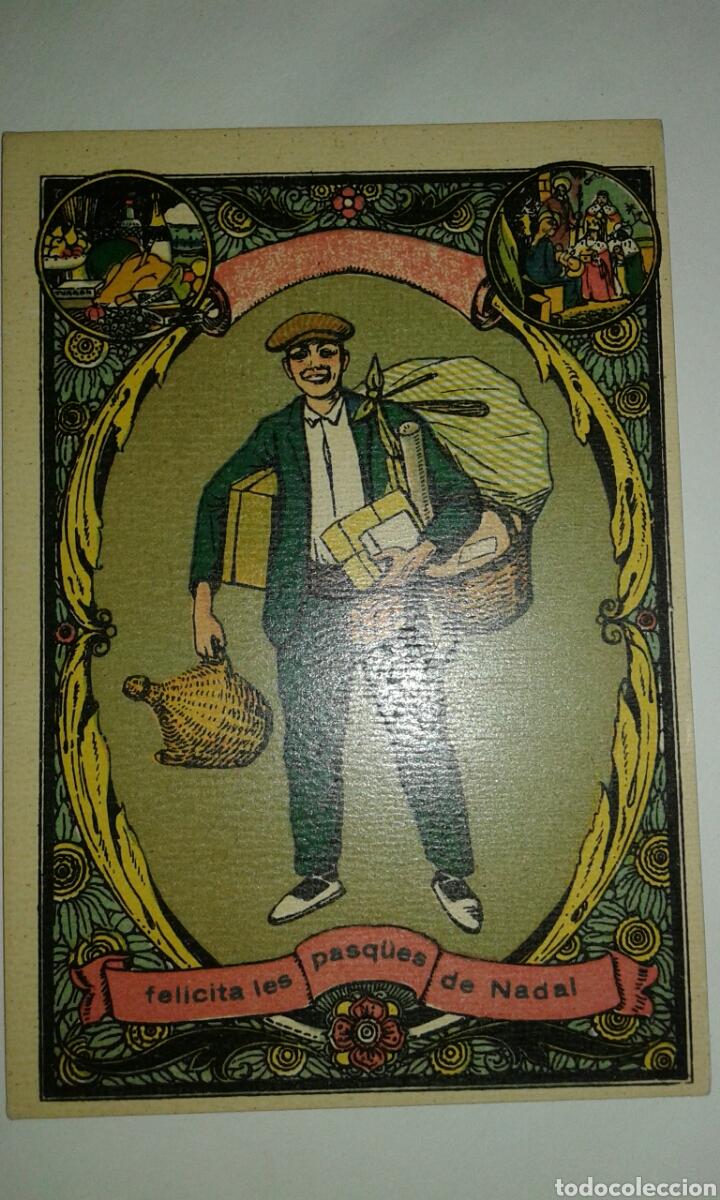 Postales: EL RECADER - Foto 1 - 98564250