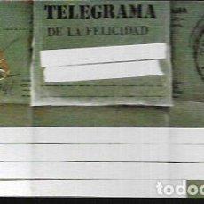 Postales: TARJETA NAVIDAD * TELEGRAMA DE LA FELICIDAD * 1976. Lote 295817788