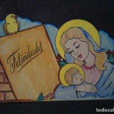 Postales: TROQUELADA 1954. Lote 99807047