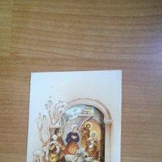 Postales: POSTAL NAVIDEÑA DESPLEGABLE «PASTOR OFRECIENDO OVEJAS EN ESTABLO» SERIE 4132/2. Lote 102958727