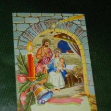 Postales: ANTIGUA FELICITACION NAVIDAD TRIPTICO TROQUELADA C - S/1702-2 - ESCRITA 1967. Lote 103602755