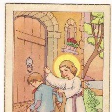 Postales: -52542 POSTAL NAVIDAD, DIBUJO NIÑOS, C M B RELIGIOSO INFANTIL, ESCRITA AÑO 1953. Lote 103917167