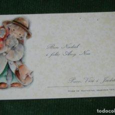 Postales: ANTIGUA FELICITACION NAVIDAD 1974 ROSER PUIG - BETLEM T. 02.22.024.1 - PERSONALIZADA. Lote 104060503