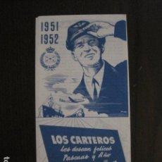 Postales: LOS CARTEROS -FELICITACION NAVIDAD 1951 1952- CARTERO -TRIPTICO DESPLEGABLE -VER FOTOS -(V-12.699). Lote 104065919