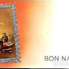 Postales: TARJETA NAVIDAD * NACIMIENTO * ADORNADA CON PURPURINA. Lote 106592131