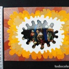Postales: TARJETA 3D TRIDIMENSIONAL FELIZ NAVIDAD INDUSTRIAS HIDRAULICAS PARDO ZARAGOZA, MUY RARA. Lote 106627511