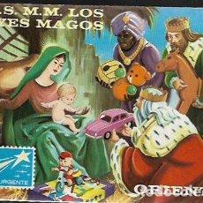 Postales: CARTA A LOS REYES MAGOS DE ORIENTE - AÑO 1967 - GRUPO BROTONS. Lote 107261947