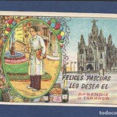 Postales: FELICITACIÓN NAVIDEÑA: FELICES PASCUAS LES DESEA EL APRENDIZ DE FARMACIA. Lote 107372415