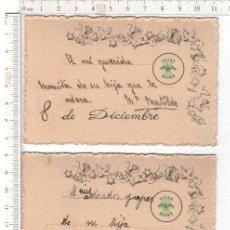 Postales: CURIOSAS TARJETAS DE FELICITACIÓN CON EL ESCUDO DE FALANGE. Lote 107646875