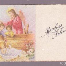 Postales: ESCRITA PERO NO FECHADA . Lote 107879115