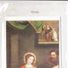 Postales: NACIMIENTO DE JESUS. Lote 109350547