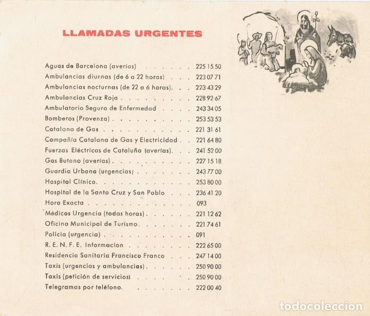 Postales: FELICITACIONES NAVIDEÑAS ¨EL VIGILANTE¨ - Foto 3 - 109374583