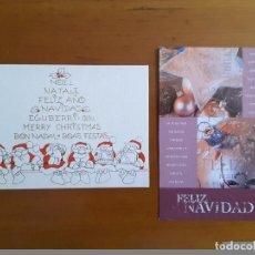 Postales: LOTE TARJETAS FELICITACIÓN. Lote 111401487