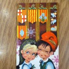 Postales: EDICIONES SABADELL ESTEL 1201 ESCRITA 1968. Lote 111425995