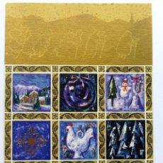 Postales: EDICIONES SABADELL SERIE MIRACLE 4480 ESCRITA 1968. Lote 111488091
