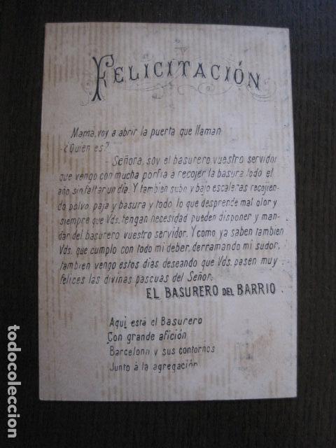 Postales: POSTAL FELICITACION EL BASURERO BARRIO -BARCELONA -FIN SIGLO XIX - VER FOTOS -(52.025) - Foto 3 - 112565587