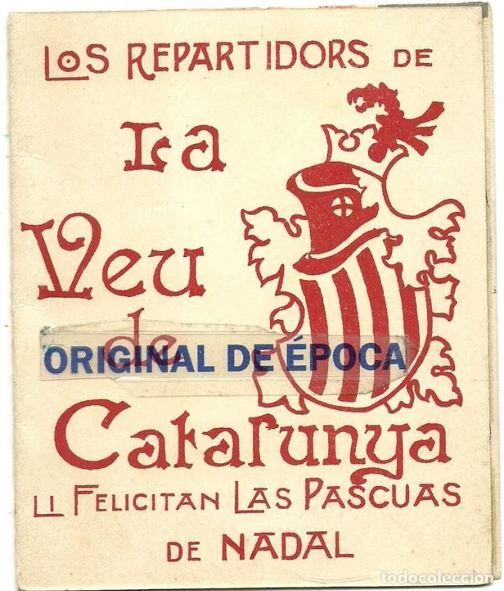 (PN-180300)TARJETA LOS REPARTIDORS LA VEU DE CATALUNYA FELICITAN LAS PASCUAL-ILUSTRADA POR A.UTRILLO (Postales - Postales Temáticas - Navidad)