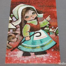 Postales: POSTAL TROQUELADA Y TRIDIMENSIONAL (DESPLEGABLE) DE GALLARDA. 13,3 X 8,5 CM. INFORMACIÓN.. Lote 115516903