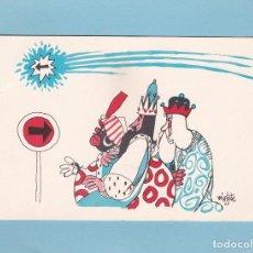 Postales: POSTAL DOBLE NAVIDAD - REYES MAGOS - MYR. 1975 - ILUSTRACION MINGOTE - SIN ESCRIBIR. Lote 115622339