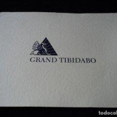 Postales: FELICITACION NAVIDAD GRAND TIBIDABO F. JAVIER DE LA ROSA 1992. Lote 117973539
