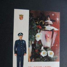 Postales: FELICITACION NAVIDAD / EL VIGILANTE / AÑO 1973 / ANTONIO RIBAS / BARCELONA - PARADA VALENCIA MUNTANE. Lote 118185131