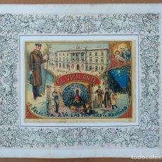 Postales: FELICITACION NAVIDAD EL VIGILANTE AYUNTAMIENTO DE BARCELONA CROMOLITOGRAFIA ANTIGUA. Lote 119425651