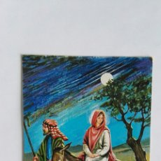 Postales: ANTIGUA POSTAL NAVIDEÑA MARÍA Y JOSÉ. Lote 119584800