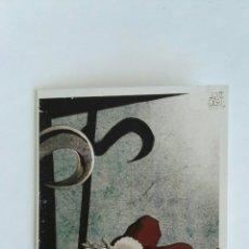 Postales: POSTAL NAVIDEÑA SLAUGHTERHOUSE 2009 DÍPTICO 14X10. Lote 119868035