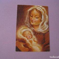 Postales: POSTAL DIPTICA DE NAVIDAD. ED. PERLA. ESCRITA. 1984.. Lote 120847191