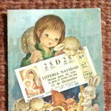Postales: TARJETA FELICITACION DE NAVIDAD - ILUSTRACION VERNET. Lote 122650207