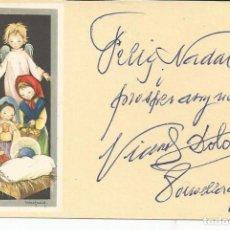 Postales: POSTAL NAVIDAD *ROSER PUIG* - AÑO 1960 - 11X7 CM. Lote 124575355